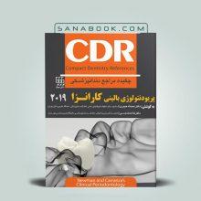 CDR پریودنتولوژی بالینی کارانزا 2019