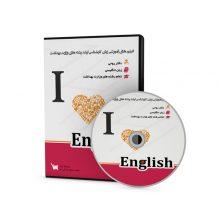 DVD آموزشی زبان انگلیسی